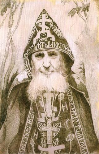 Andronik-Lukash