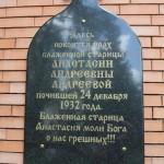 Anastasija-Vladikavkaz-31