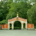 Anastasija-Vladikavkaz-4