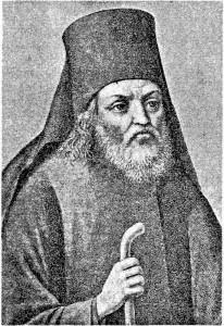 Феодот Левченко