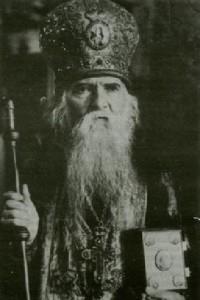 Серафим Амелин