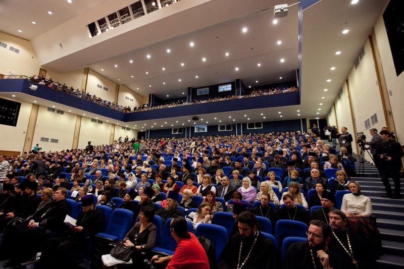 Конгресс холл дгту фото