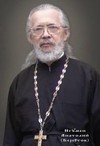 Berestov
